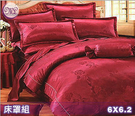 【Jenny Silk名床】玫瑰古典.1...
