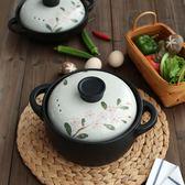 日式雪點櫻花砂鍋家用耐高溫陶瓷湯鍋燉鍋煲