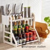 置物架/2層廚房用品調味料雙層調料收納免打孔落地儲物架「歐洲站」