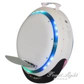 電動獨輪車智慧自平衡車成人思維火星代步車單輪電瓶車兒童風火輪 NMS