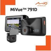 【小樺資訊】含稅贈32G Mio MiVue™ 791D 測速前後雙鏡行車記錄器星光頂級夜拍GPS