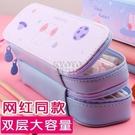 快速出貨網紅雙層文具盒女初中小學生筆袋大容量韓版創意鉛筆盒