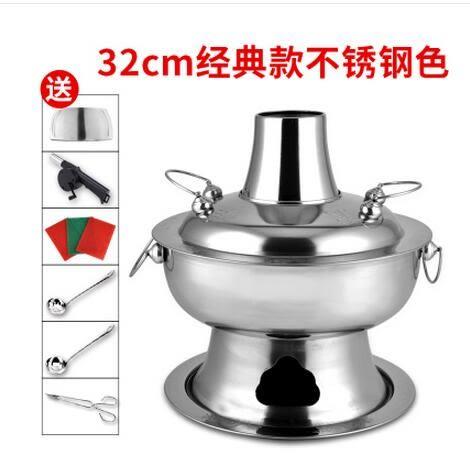 幸福居*加厚紫銅純鍋老式木炭火鍋爐不鏽鋼老北京涮羊肉銅火鍋專用碳銅鍋2(首圖款)