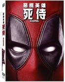 【漫威MARVEL 系列DVD  活動】惡棍英雄死侍DVD OS 小舖