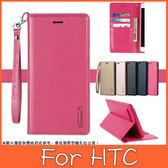 HTC U12+ Hanman 真皮皮套 手機皮套 插卡 支架 磁吸 掛繩 皮套 內軟殼