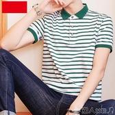 男士短袖t恤翻領條紋polo衫男韓版潮流修身半袖體恤男裝夏 限時熱賣