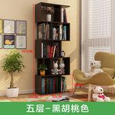 間易書架落地兒童置物架學生用宿舍組裝樹形小書櫃間約現代經濟型YGCN