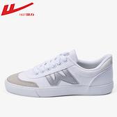 小白鞋 回力運動鞋春秋款男女帆布鞋透氣運動鞋學生跑步鞋男生板鞋小白鞋