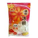 【台灣尚讚愛購購】健堂有限公司-傳統冰糖360g