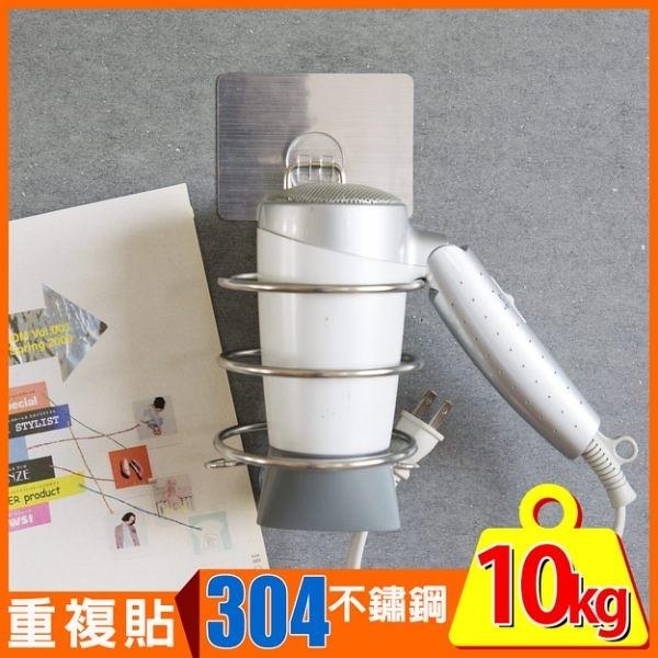 無痕貼 置物架【C0040】peachylife金屬面304不鏽鋼衛浴吹風機架 MIT台灣製 收納專科