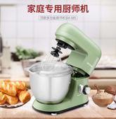 打蛋器頂廚打蛋器電動家用臺式廚師機奶油機自動打蛋奶蓋鮮奶機攪拌商用 名創家居館