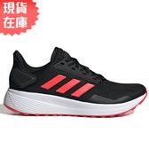 ★現貨在庫★ Adidas DURAMO 9 女鞋 慢跑 休閒 柔軟 黑 紅【運動世界】 EE8187