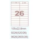 阿波羅 9226 A4 雷射噴墨影印自黏標籤貼紙 26格 105x22.8mm 20大張入