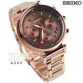 SEIKO 精工 LUKIA 太陽能計時碼錶 動人時光淑女腕錶 玫瑰金電鍍 限量 三眼錶 SSC832J1 V175-0ET0C