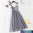 網紗洋裝 很仙的法國小眾吊帶連身裙新款夏天流行超仙森系繡花網紗裙子 星河光年