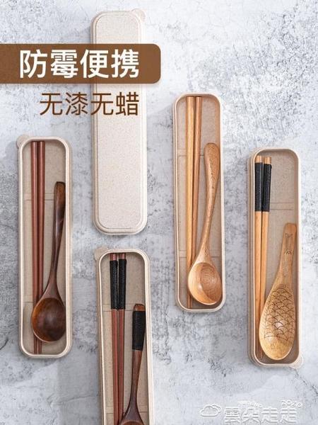 餐具筷子勺子套裝上班族木質學生便攜式餐具可愛三件套單人旅行收納盒 雲朵