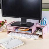 螢幕架 鍵盤架 桌面收納抽屜置物 DIY電腦架 桌上架《Life Beauty》
