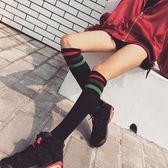 秋冬新款條紋及膝襪女正韓純棉中筒襪日繫學院風堆堆襪子半筒襪女【全館89折低價促銷】
