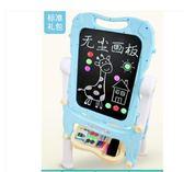 兒童畫板可升降支架式小黑板墻家用畫架雙面磁性寶寶涂鴉寫字白板