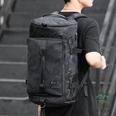 雙肩包男大容量登山旅游籃球運動健身書包男士旅行背包【步行者戶外生活館】