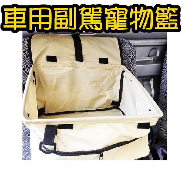 車載寵物窩Pet booster seat創意汽車車載寵物籃貓狗通用 259元