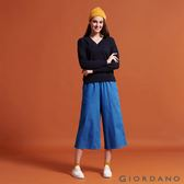 【GIORDANO】女裝鬆緊腰休閒牛仔寬褲-兩色