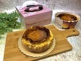 《無糖》巴斯克起司蛋糕 6吋《糖尿病友善》