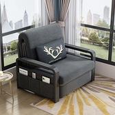 沙發床可摺疊床1.2米乳膠單人多功能雙人客廳小戶型懶人沙發兩用 {免運}