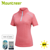 【Mountneer 山林 女膠原蛋白排汗衣《玫紅》】31P62/T恤/短袖上衣/排汗衣