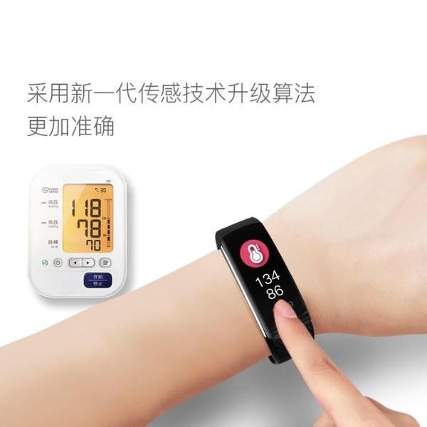 智慧手環智慧手環運動監測心跳血氧檢測彩屏通用男女情侶手錶多功能3 新年禮物