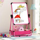 寶寶兒童畫板雙面磁性小黑板可升降畫架支架式家用塗鴉寫字板白板 igo 范思蓮恩