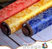 錦緞毛筆字帖水寫布套裝仿宣紙文房四寶 魔方數碼館