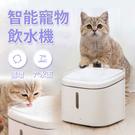 米家智能寵物飲水機 活水機 寵物餵水器 循環活水機 寬大水面 靜音 貓咪喝水機 狗狗喝水機