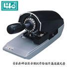 徠福 LIFE 標準橫式支票機(毛筆國字) LC-101