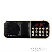 念佛機收音機老人插卡音箱便攜播放器外放老年隨身聽京都3C