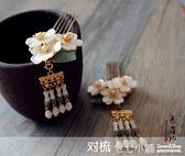 青雀記手工古典復古髮夾髮梳髮簪旗袍頭飾漢服配飾古裝髮飾頭飾