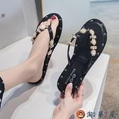 涼拖鞋外穿網美沙灘水鉆人字拖潮女夏可濕水韓版拖鞋【淘夢屋】