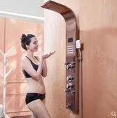 花灑 淋浴屏衛生間掛墻式水龍頭花灑套裝衛浴恒溫增壓全銅噴頭淋浴器 曼慕衣櫃 JD