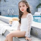 ins網紅兒童連身游泳衣女孩中大童公主性感長袖蕾絲走秀露背泳裝-IFASHION