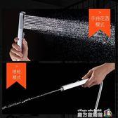 花灑頭 淋浴噴頭手持沐浴花灑噴頭家用衛生間通用洗澡淋雨單頭帶婦洗噴槍 魔方數碼館
