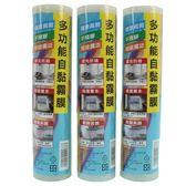 A4冷護貝膠膜 (透明霧面) 自粘護貝膠膜/一件60支入{促120} 書面保護膠膜 冷裱褙膜