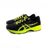 ASICS 亞瑟士 透氣吸震慢跑鞋 運動鞋 《7+1童鞋》5117 黑色