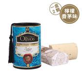 【Olivos奧莉芙的橄欖】奧圖曼橄欖油手工皂│土耳其綠松石橄欖皂/100G*2入