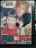 挖寶二手片-Z82-003-正版DVD-電影【阿呆和阿瓜】-金凱瑞 傑夫丹尼爾(直購價)經典片 海報是影印