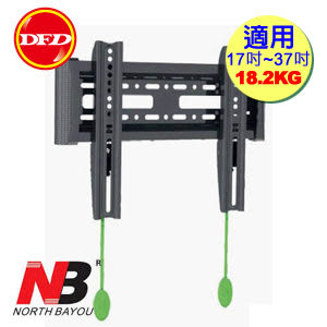 (NB) NORTH BAYOU NBC1-F 液晶萬用壁架 適用17~37吋LCD