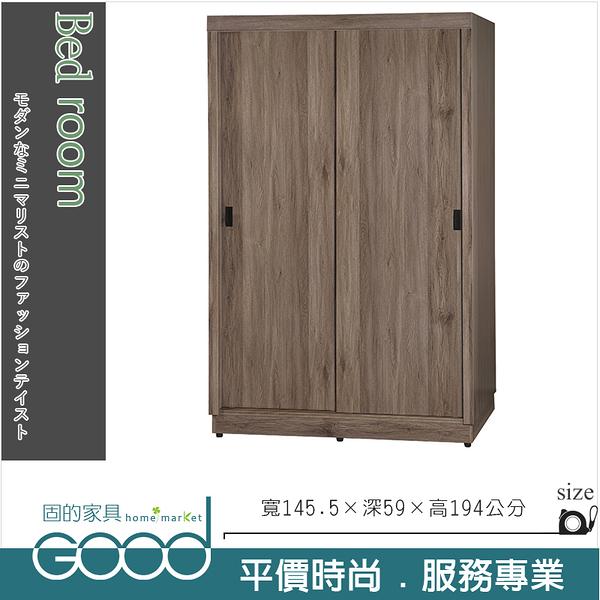 《固的家具GOOD》209-6-AD 美滿5x7尺仿古衣櫃【雙北市含搬運組裝】
