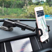 吸盤式可伸縮車載手機支架 (OS小舖)