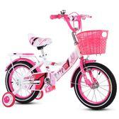 腳踏車 兒童自行車女孩2-3-4-6歲寶寶腳踏車童車1416/18寸小孩單車男 米蘭街頭 igo