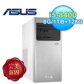 【ASUS 華碩】H-S640MB-I58400033T 8代i5 雙碟獨顯機【桌機送TESCOM吹風機】