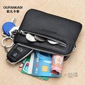 零錢包男士迷你可愛小錢包女式短款卡包超薄鑰匙包硬幣包青年 夏季新品